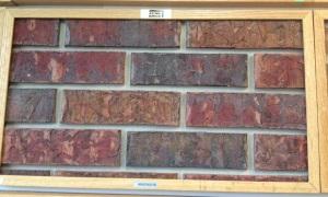 Winewood Brick